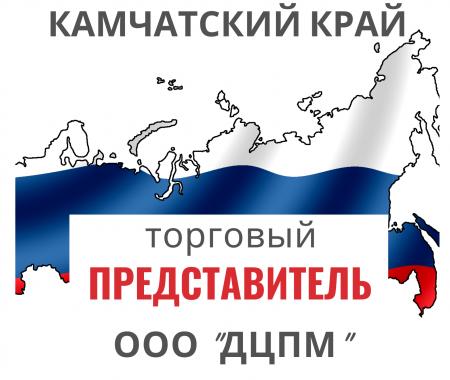 Представитель в Камчатском крае
