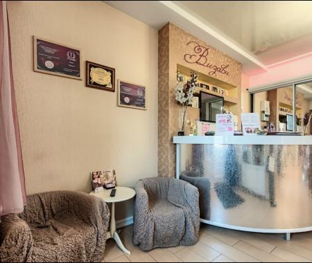 Салон красоты «Визави»